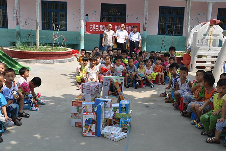 بازدید از روستای بو یانگ چین