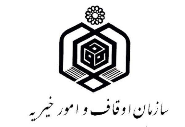 نمایشگاه تجهیزات مساجد و بقاع متبرکه برگزار خواهد شد