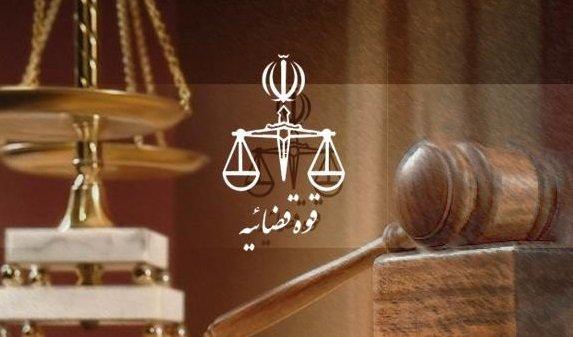 شروع مهلت مجدد ثبت نام آزمون قضاوت 97