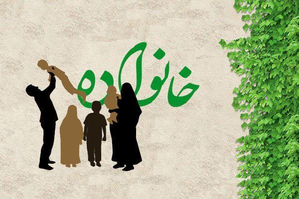 خانواده های ایرانی کمتر از نیم ساعت در روز با هم صحبت می نمایند