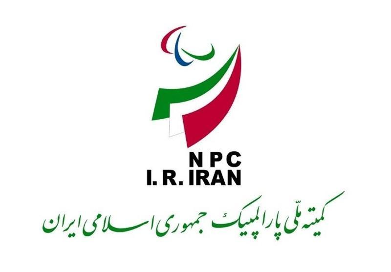 کوشش برای ارتقای صندلی ایران در پارالمپیک 2020 به دهم با نیم نگاهی به کسب رتبه تک رقمی