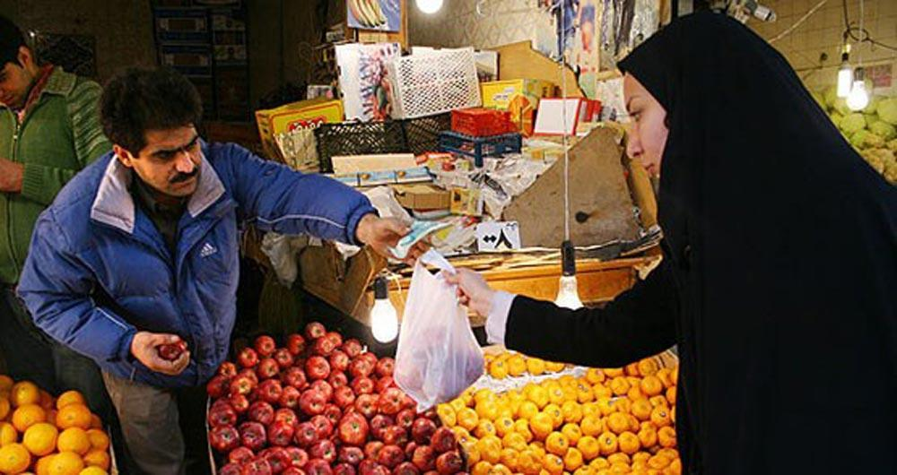 راهنمای خرید، قبل از خرید میوه شب عید، به چه نکاتی توجه کنیم؟