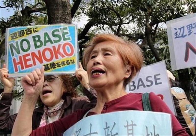 درخواست ژاپنی ها برای انتقال پایگاه نظامیان آمریکایی به خارج از اوکیناوا
