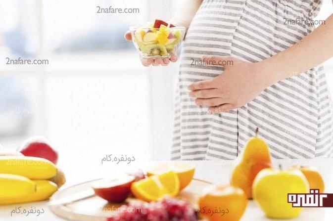 چند نکته ساده برای تقویت سیستم گوارش در دوران بارداری
