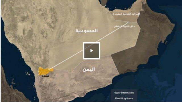 اذعان عربستان به حمله انصارالله به تاسیسات نفتی آرامکو