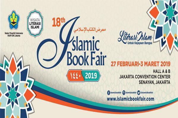 هجدهمین نمایشگاه کتاب اسلامی اندونزی افتتاح شد