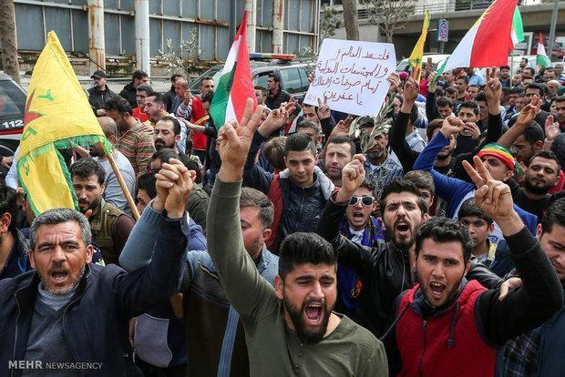 تظاهرات مخالفان چشمه صلح در لندن
