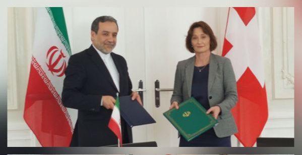 سوئیس به عنوان حافظ منافع ایران در کانادا معرفی گردید