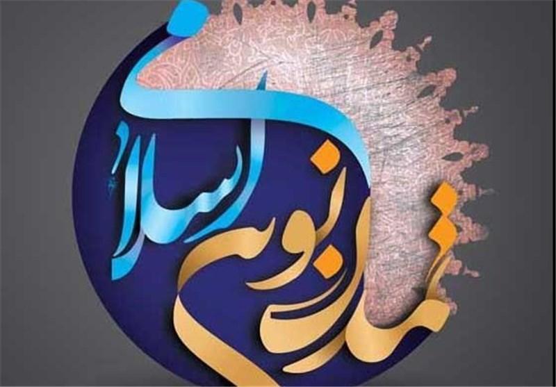 برگزاری کنفرانس بین المللی مطالعات تمدن اسلامی در مالزی