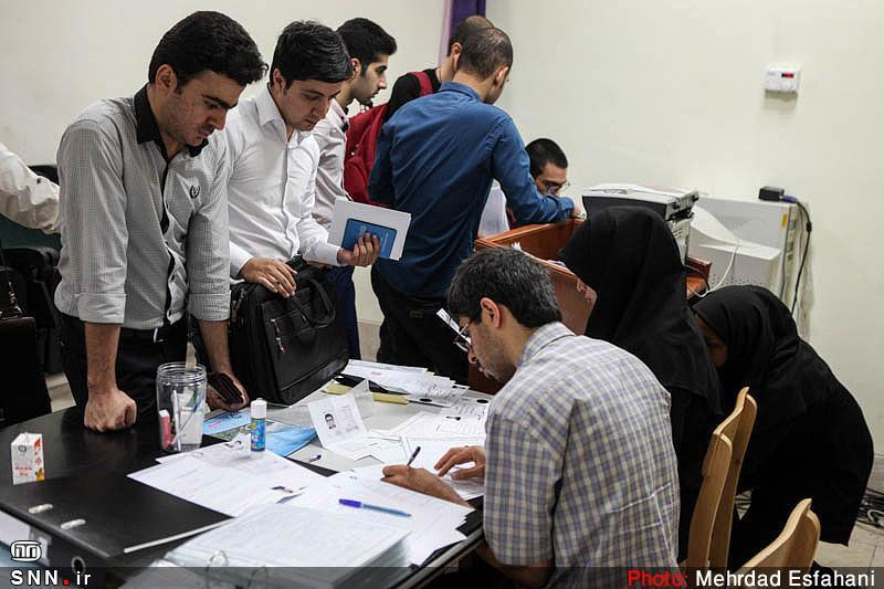 مهلت ثبت نام پذیرفته شدگان بر اساس سوابق تحصیلی دانشگاه یاسوج تمدید شد