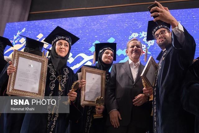 آغاز ثبت نام بیست و هشتمین جشنواره دانشجوی نمونه از امروز