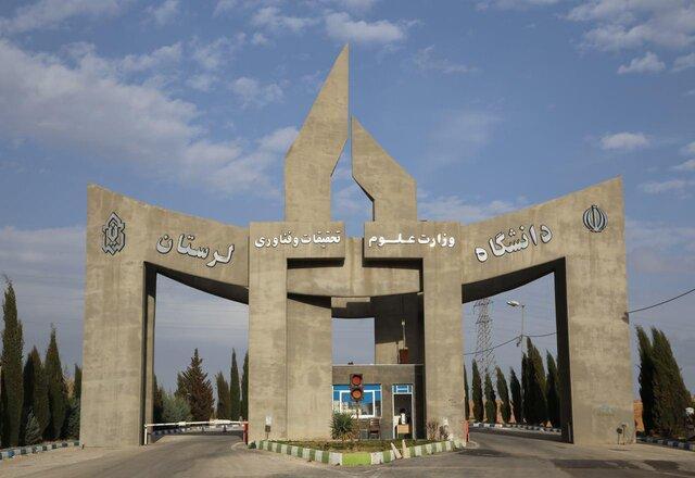 افتتاح دانشکده ادبیات و علوم انسانی دانشگاه لرستان در سال آینده