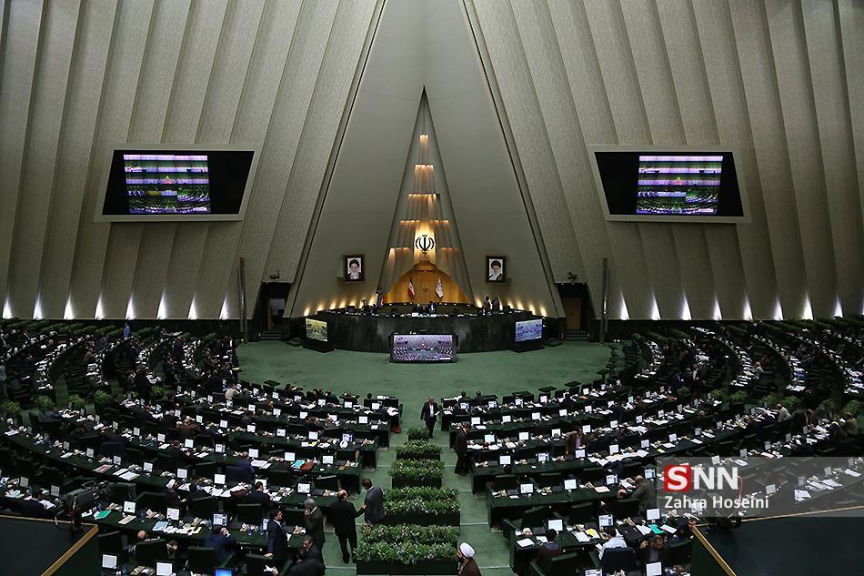 تصویب کلیات لایحه اصلاح موادی از قانون اصل 44