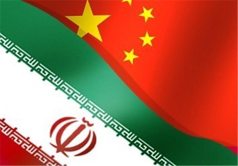 چین نگران از دست دادن بازار ایران پس از لغو تحریم هاست