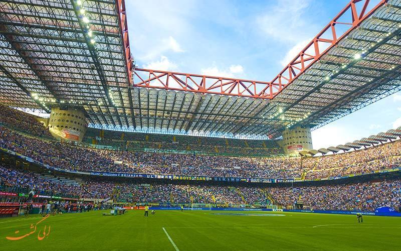 بزرگترین استادیوم ایتالیا، استادیوم سن سیرو میلان!