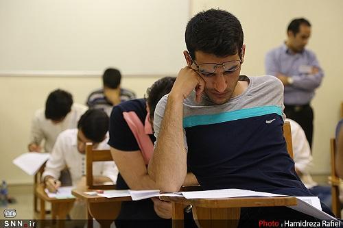 دانشگاه ایلام بدون آزمون دانشجو پذیرش می کند