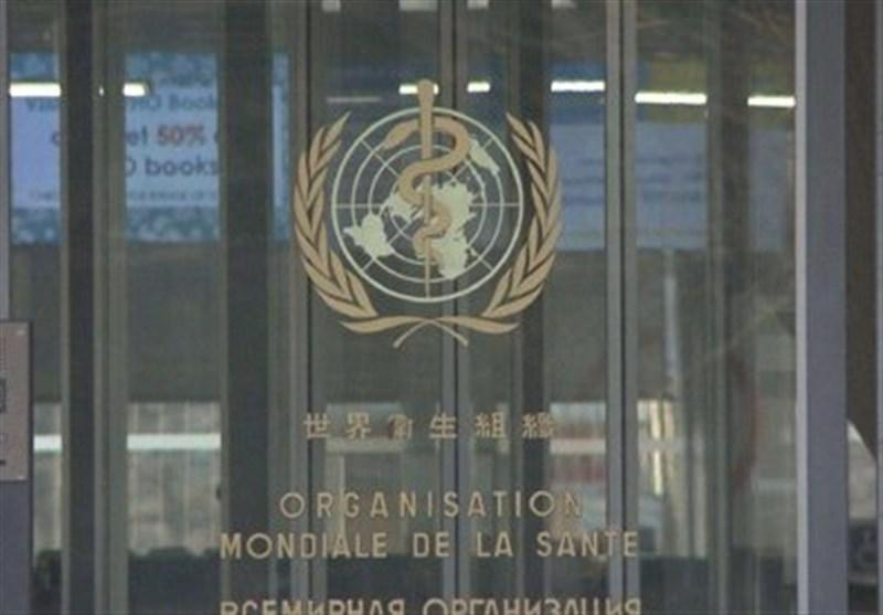 قدردانی سازمان بهداشت جهانی از اقدامات چین