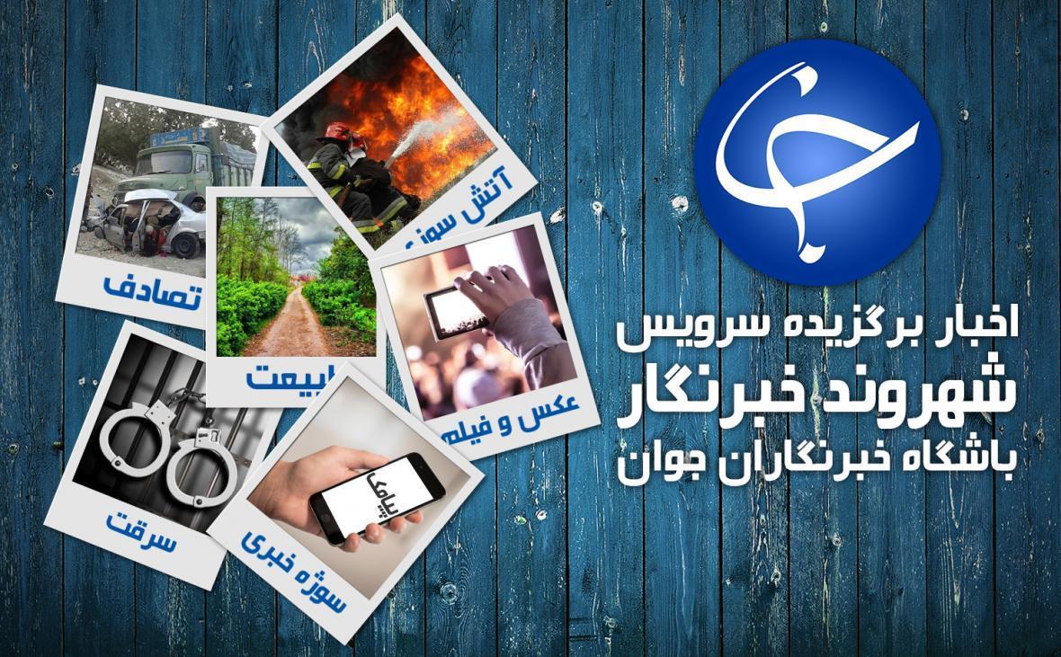 از روش ساخت دستکش یکبار مصرف در منزل تا ضدعفونی شهر توسط نیروهای جهادی در اندیمشک