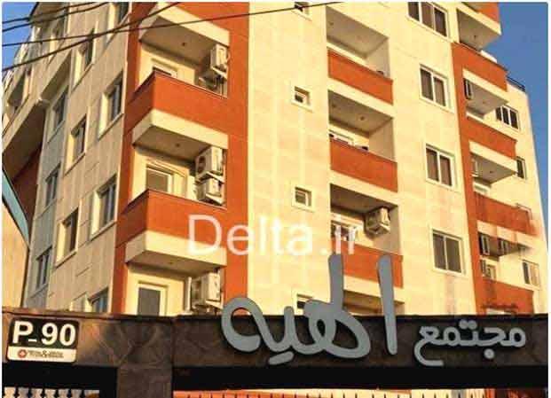 میانگین قیمت خرید آپارتمان در مازندران