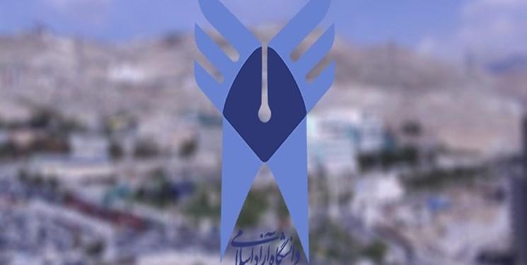 ایجادمرکزآزمایشگاهی ویروس شناسی در دانشگاه آزاد تهران مرکزی