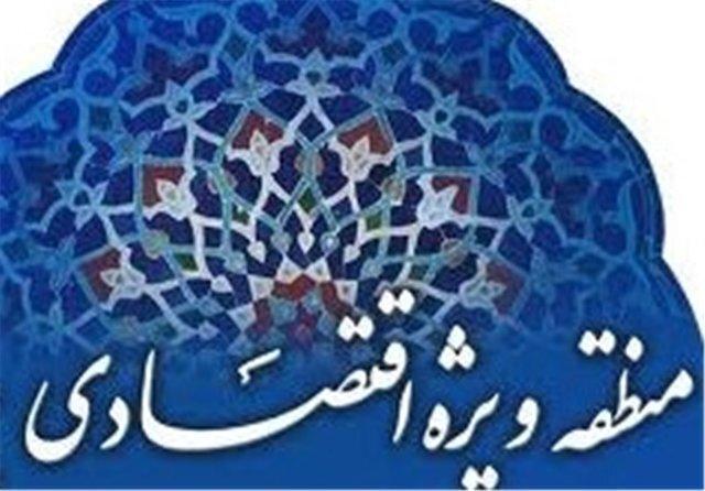 طرح منطقه ویژه اقتصادی خواف به شورای عالی مناطق آزاد رفت