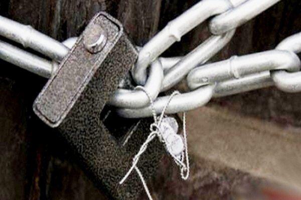 خبرنگاران 6 واحد صنفی در گناباد مهر و موم شد