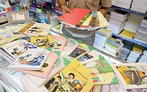 خبرنگاران ثبت نام کتاب های درسی دانش آموزان درهرمزگان آغاز شد