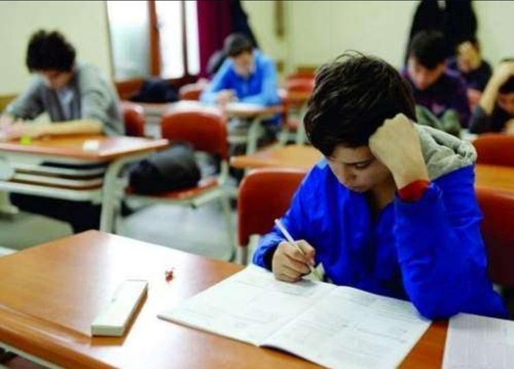 اعلام سقف و کف شهریه های مدارس