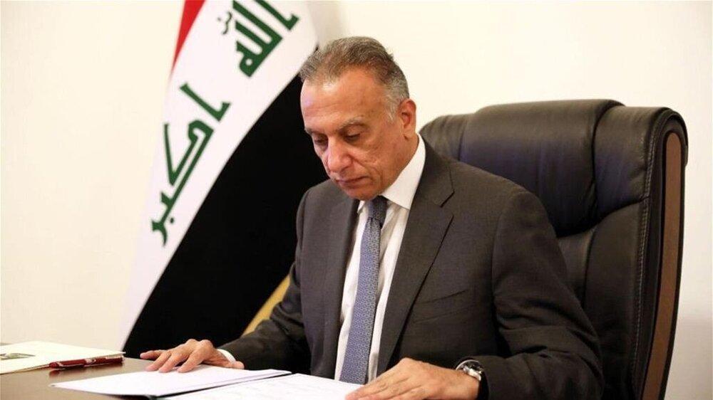 درخواست نخست وزیر جدید عراق از دبیرکل ناتو