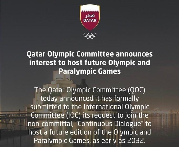 قطری ها میزبان المپیک می شوند؟