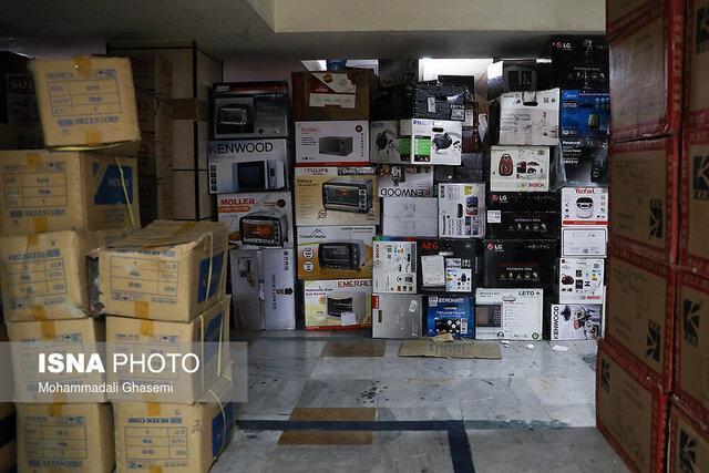 جریمه میلیونی برای قاچاق لوازم خانگی در فردوس
