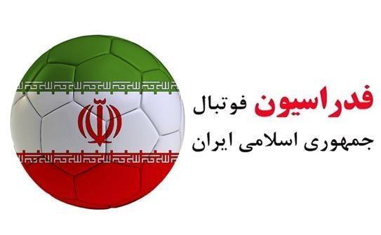فاصله اندک فدراسیون فوتبال ایران با تعلیق، عقوبتی دیگر از پرونده ویلموتس