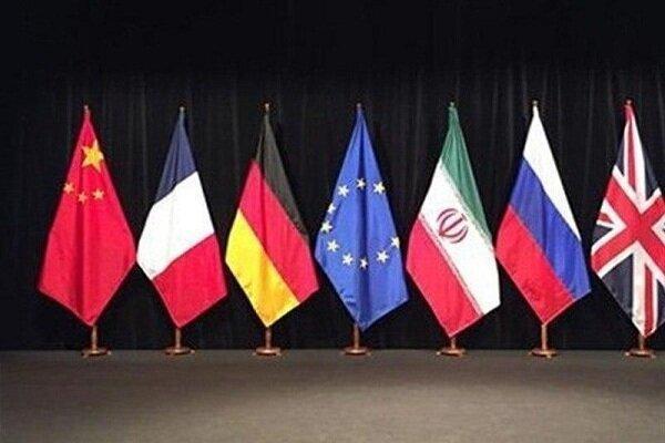 کمیسیون مشترک برجام 11 شهریور برگزار می گردد