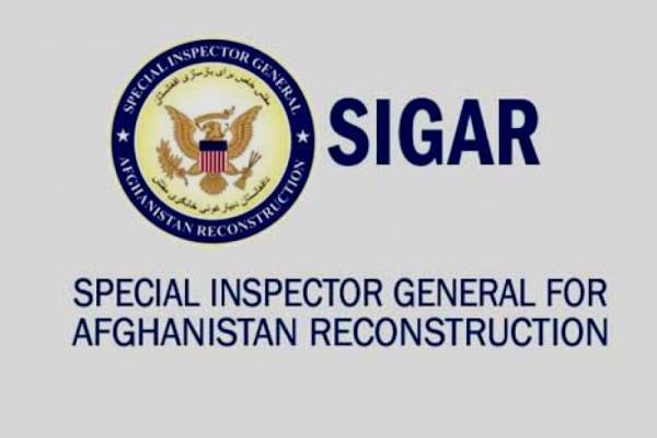 سیگار: 19 میلیارد دلار از کمکهای بازسازی افغانستان هدر رفته است