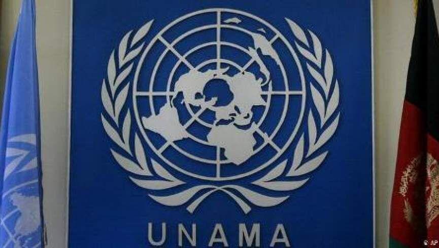 سازمان ملل: افغانستان مرگبارترین نقطه جهان برای غیرنظامیان است