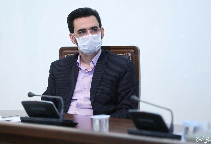 آذری جهرمی:فیلترینگ عامل اصلی افت کیفیت اینترنت است
