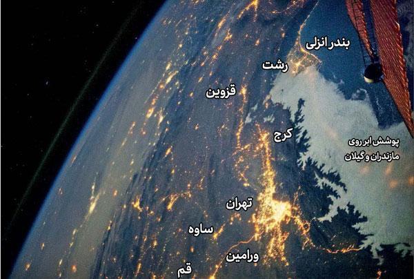 کنترل آلودگی نوری از مدار زمین