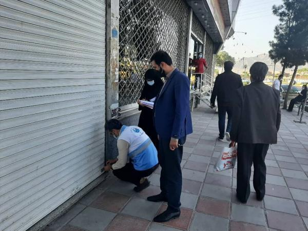 خبرنگاران 155 واحد صنفی متخلف در سلسله پلمب شد