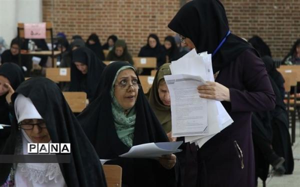 تغییر زمان برگزاری آزمون های پودمان اول مهارت آموزان دانشگاه فرهنگیان