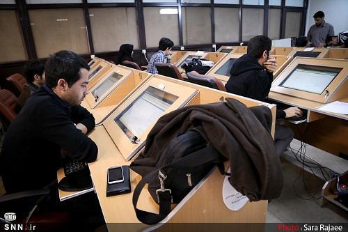 ثبت نام بیمه تامین اجتماعی دانشجویان دستیاری و Ph.D علوم پزشکی هرمزگان تا 31 خرداد ادامه دارد
