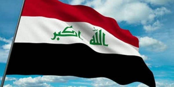 عراق با یاری روسیه هشت نیروگاه اتمی می سازد