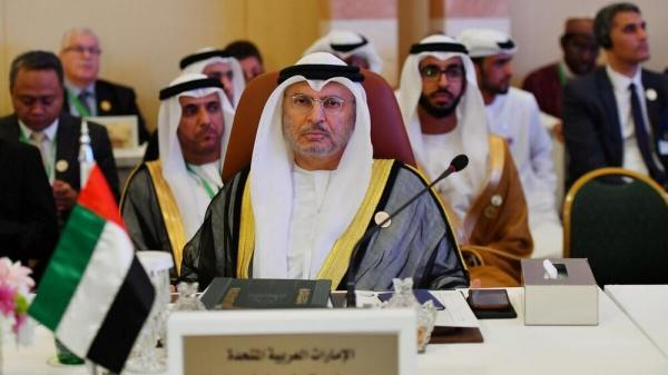امارات، رسما ماه عسل با قطر را اعلام نمود