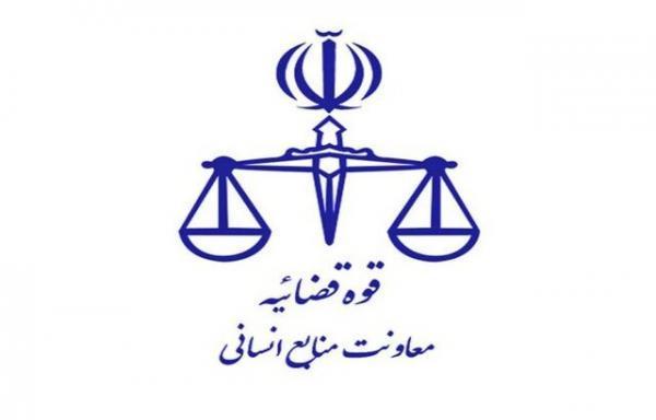جزییات و مدارک مورد احتیاج مصاحبه علمی داوطلبان حوزوی و دانشگاهی جذب عمومی تصدی سِمت قضا سال 1399