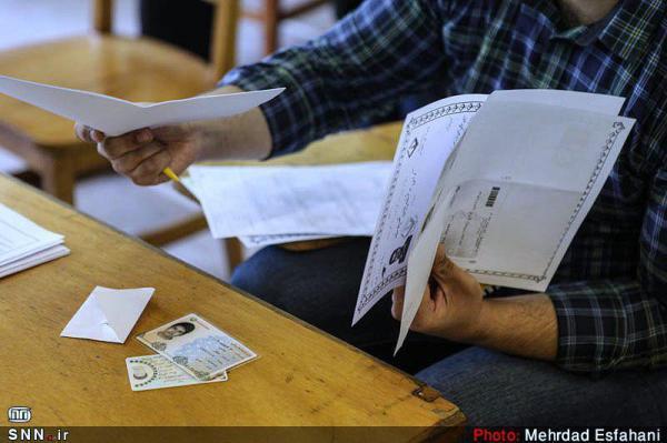 امروز؛ 23 شهریور آخرین مهلت ثبت نام اینترنتی دانشجویان دکتری دانشگاه ارومیه
