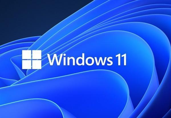ویندوز 11 تا چند روز آینده منتشر می گردد ، به روزرسانی رایگان ویندوز 10
